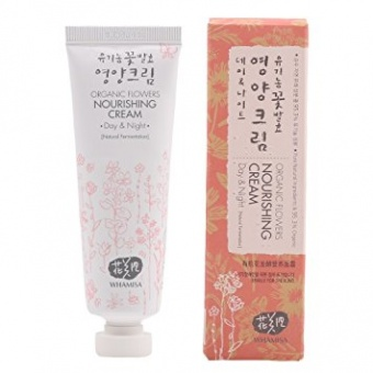 WHAMISA Organic Flowers Nourishing Cream Day & Night