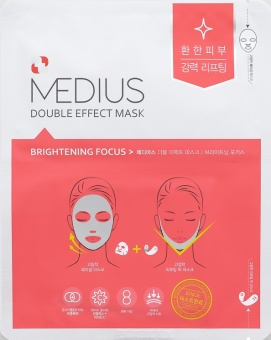 MEDIUS  Double Effect Mask Brightening