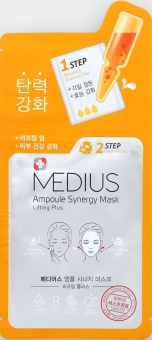 MEDIUS  2 Step Ampoule Synergy Mask Lifting Plus