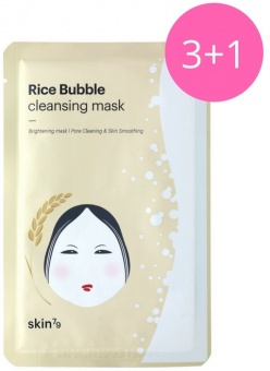 SKIN79 Ryżowa maska w płacie Rice Bubble Cleansing Mask - 23 ml. 3 + 1