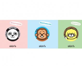SKIN79 Tester Animal BB Angry Cat, Dry Monkey, Dark Panda SPF 50